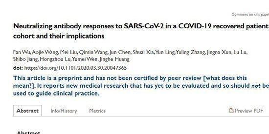 Άνθρωποι που ανάρρωσαν από Covid-19, έχουν απρόσμενα χαμηλά έως μηδενικά αντισώματα