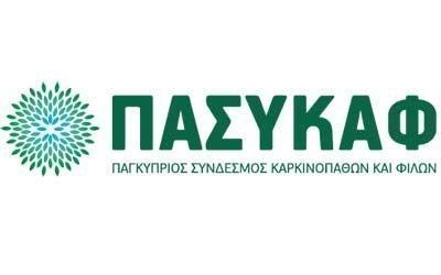 Παγκύπρια γραμμή τηλεφωνικής ψυχολογικής υποστήριξης από ΠΑΣΥΚΑΦ