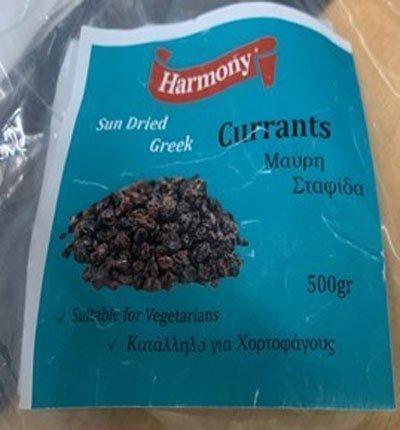 Ανάκληση σταφίδων από την κυπριακή αγορά