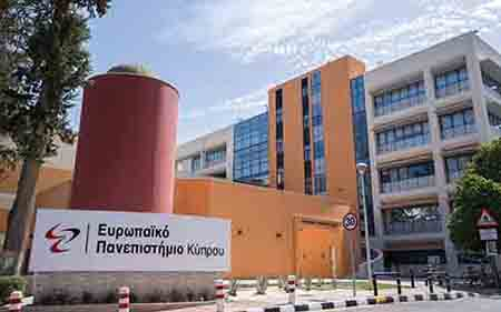 Ευρωπαϊκό Πανεπιστήμιο : Προκήρυξη Θέσεων για Διδακτορικές Σπουδές  στη Φυσικοθεραπεία