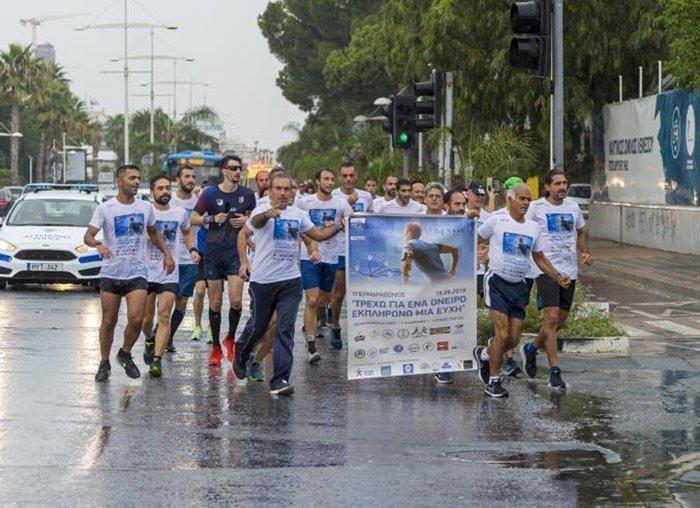 Μήνυμα ελπίδας για τα παιδιά με καρκίνο έστειλαν υπερμαραθωνοδρόμοι απ' όλη την Κύπρο