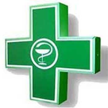 Τα Διανυκτερεύοντα Φαρμακεία την Κυριακή 18 Απριλίου 2021 είναι τα εξής: