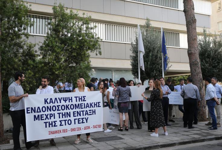 Οι εργαζόμενοι του ΟΑΥ τοποθετούνται στην πρόταση ΔΗΣΥ για αποδέσμευση του κονδυλίου 2019