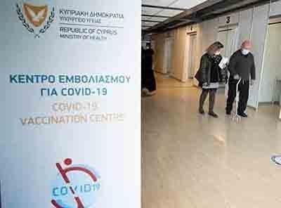 Προτεραιότητα για ραντεβού για εμβολιασμό κατά της COVID-19 για τα άτομα ηλικίας 49-50