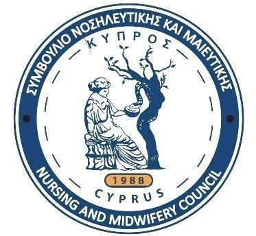 Ενημέρωση Συμβουλίου Νοσηλευτικής και Μαιευτικής Κύπρου
