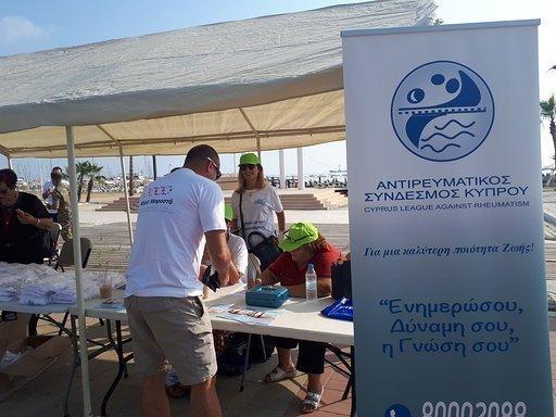 Εκδήλωση ΑΣΚ «Περπατώ και Γυμνάζομαι με τους ρευματοπαθείς» στη Λάρνακα