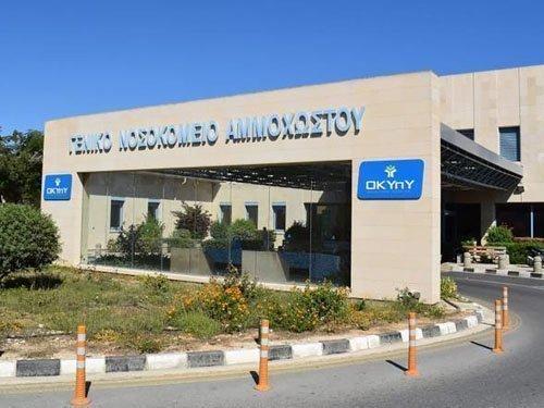 Εξιτήριο έλαβαν τρεις ασθενείς με κορωνοϊό από το Νοσοκομείο Αναφοράς