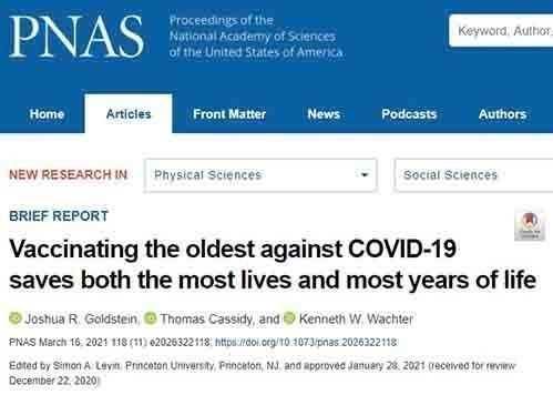 Ο κατά προτεραιότητα εμβολιασμός των πολύ ηλικιωμένων δεν σώζει μόνο περισσότερες ζωές αλλά...