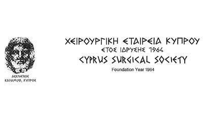 Το νεο Δ.Σ. της Χειρουργικής Εταιρείας Κύπρου