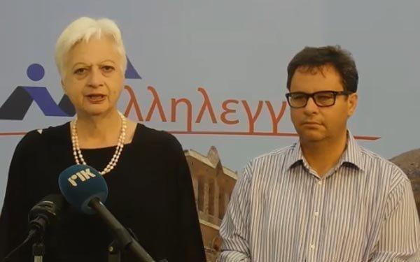 Ελένη Θεοχάρους: Δεν θέλουμε κρατικά νοσηλευτήρια στα χέρια εμπόρων υγείας