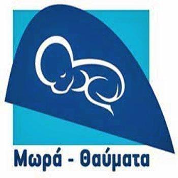 Η Στέλλα Κυριακίδου υπέβαλε παραίτηση από Πρόεδρος του Συνδέσμου Μωρά Θαύματα