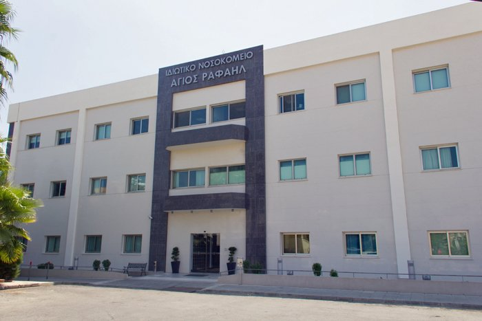 Το Ιδ. Νοσοκομείο Αγιος Ραφαήλ Λάρνακας είναι έτοιμο  να ανταπεξέλθει στις απαιτήσεις του ΓεΣΥ