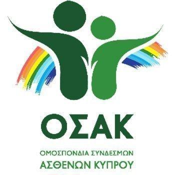 ΟΣΑΚ: Να αποπαγοποιηθεί το κονδύλι ασφάλισης προσωπικού του προσωπικού του ΟΑΥ