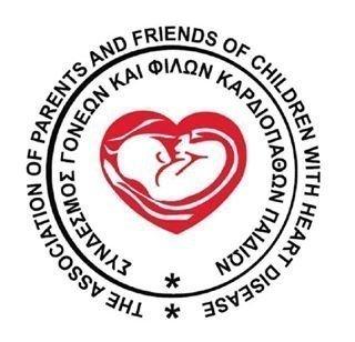 Εκδήλωση «Για μια δυνατή καρδιά» με αφορμή την Παγκόσμια Ημέρα Καρδιάς
