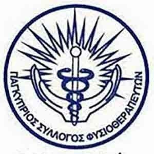 Oι φυσιοθεραπευτές δεν θα παρέχουν υπηρεσίες μέσω ΓεΣΥ αν δεν επιλυθούν νομικά θέματα με ΟΑΥ