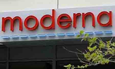 Νέες επενδύσεις από τη Moderna για αύξηση της παραγωγής εμβολίων Covid-19