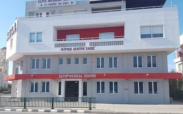 Το Ιατρικό Κέντρο ΕΛΠΙΣ ανακοινώνει την ένταξή του στη Β΄ Φάση του ΓεΣΥ