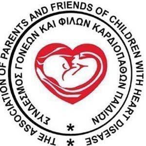 Εκδηλώσεις Σύνδεσμου Γονέων και Φίλων Καρδιοπαθών Παιδιών