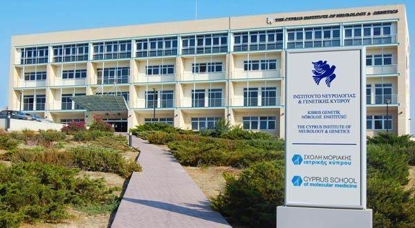 Επενδύει στην εξειδίκευση το Ινστιτούτο Νευρολογίας και Γενετικής Κύπρου