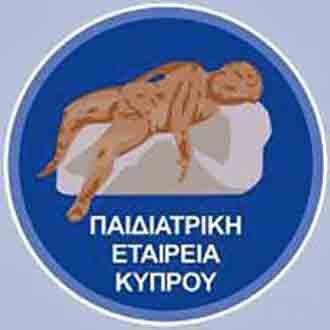 Παιδιατρική Εταιρεία Κύπρου: Αβάσιμες, προσβλητικές και ατυχείς οι επικρίσεις του Υπ. Υγείας