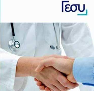 ΟΑΥ: Δεν καλύπτονται υπηρεσίες για έκδοση πιστοποιητικών /δελτίων υγείας