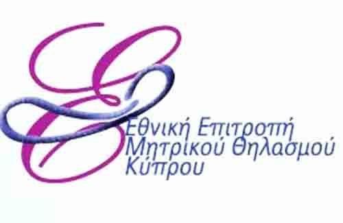 «Υποστηρίζουμε τον Θηλασμό για ένα πιο υγιή πλανήτη» Μήνας Προώθησης του Μητρικού Θηλασμού ο Οκτώβρης