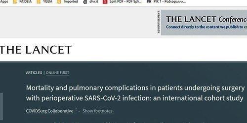 Μελέτη: Σοβαρές επιπλοκές έχουν χειρουργεία σε ασθενείς με Covid-19