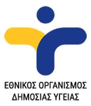 Ελλάδα: Kαμπανάκι για την εξέλιξη της πανδημίας από τον Σ. Τσιόδρα
