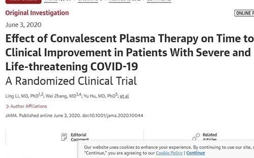 Απέτυχε κινεζική κλινική μελέτη για χορήγηση πλάσματος με αντισώματα ιαθέντων σε ασθενείς με Covid-19