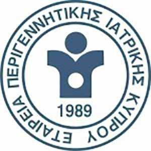 10 συμπεράσματα Εταιρείας Περιγεννητικής Ιατρικής Κύπρου για επιπτώσεις της πανδημίας στην έγκυο