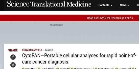 Νέο γρήγορο και φθηνό τεστ αίματος για τον καρκίνο του μαστού είναι 100% ακριβές