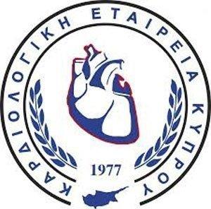Συστάσεις Καρδιολογικής Εταιρείας Κύπρου για χρήση φαρμάκων στη διάρκεια της πανδημίας