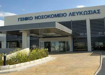 Ασθενής της Μονάδας Αιμοκάθαρσης, θετικός στον κορωνοϊό μεταφέρθηκε στο Γ.Ν. Λευκωσίας